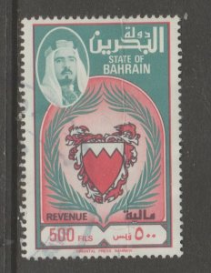 Middle East Bahrain revenue fiscal cinderella stamp 6-11-21