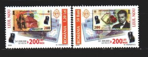 Romania. 2006. 6154-55. Money on stamps. MNH.