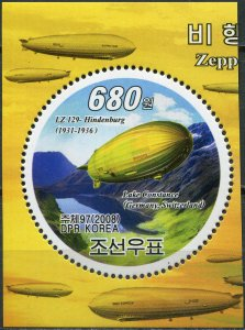"Korea 2008. Airship LZ 129  Hindenburg"" (MNH OG) Stamp"