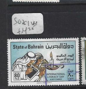 BAHRAIN  (PP2503B)  SG 251       VFU