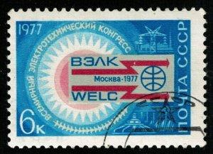 WELC, 1977, Post USSR, 40 kop (T-6937)