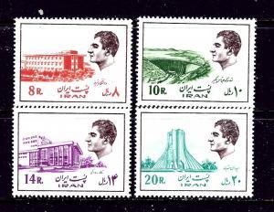 Iran 1837-40 MNH 1975-77 Partial set