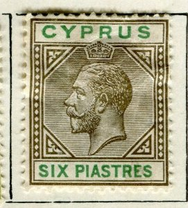 CYPRUS; 1912 early GV issue Mint hinged 6Pi. value