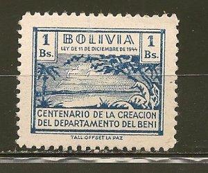 Bolivia Type A161 1BS Mint No Gum