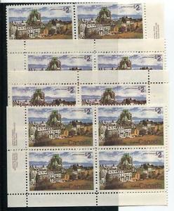 Canada #601 M/S Plate Blocks   Mint VF NH