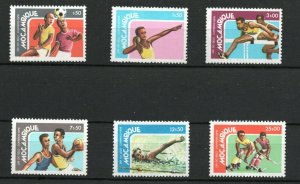 Mozambique  (1978)  - Scott # 607 - 612,    MNH