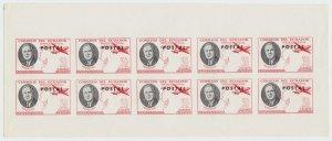 ECUADOR 1949 ROOSEVELT OFFICIAL Bertossa O210 IMPERF SHEETx10 OFFSET IMPRESSION