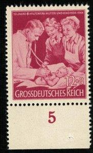 Grossdeutches Reich, 1944, MNH, Mother and Child, 12+8 Pfg., MC #871 (T-8240)
