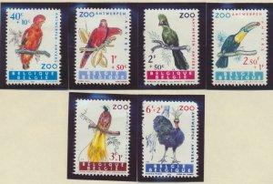 Belgium Stamps Scott #B712 To B717, Mint Heavily Hinged - Free U.S. Shipping,...
