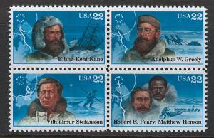 US Scott 2389a MNH! Antarctic Explorers Block of 4!