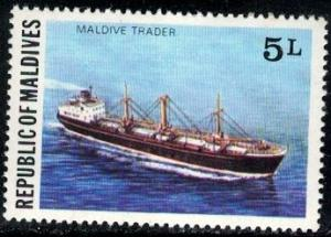 Freighter Maldive Trader, Maldive Islds stamp SC#738 MNH
