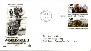 World War II 1945:Victory at Last Fighting in Manila First Day Cover 1995 cachet