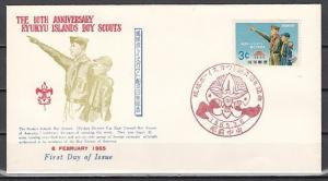Ryukyu Is., Scott cat. 130. Boy Scouts Anniversary issue. First day cover.