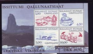 Greenland Sc 383a 2001 Viking Life stamp sheet mint NH