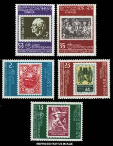 Bulgaria Scott 2560-2564 Mint never hinged.