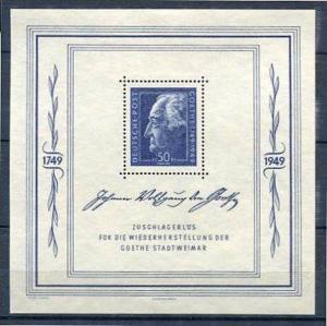 Germany/Soviet Zone 1949 Souvenir Sheet Sc 10NB11 MI Block 6 MNH Goethe. CV 1...
