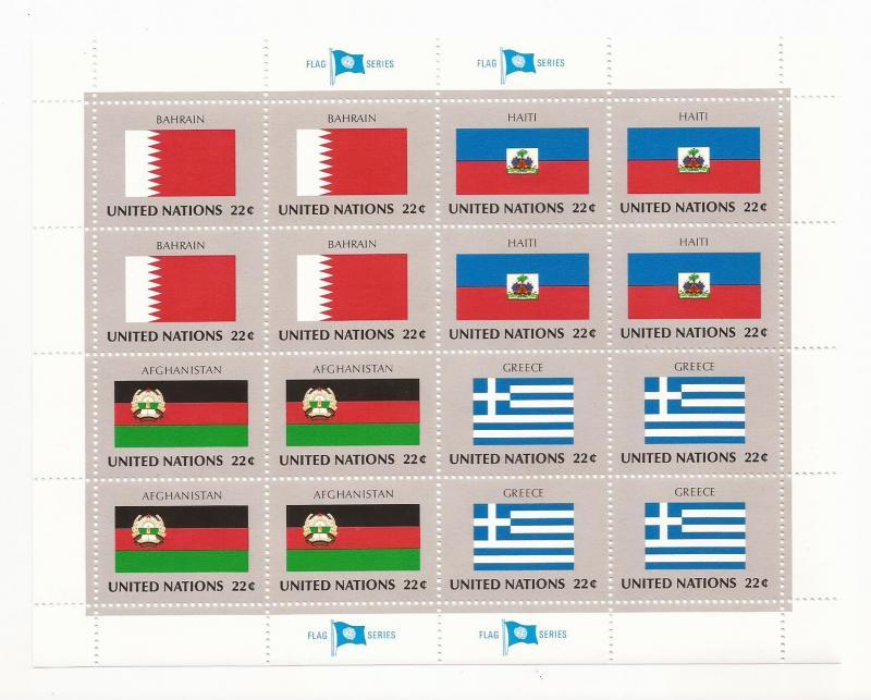 1987 (4 x 16 Stamp Mini Sheet UN Flags Series) #514a