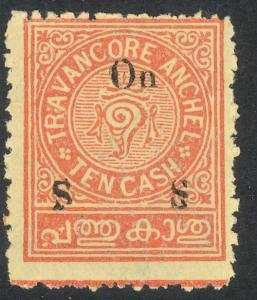 INDIA IFS TRAVANCORE 1930-34 10ca Rose CONCH SHELL OFFICIAL Scott No. O23 MNGAI