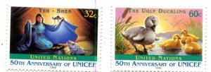 United Nations New York Scott #688-689 50th Anniversary of UNICEF MNH