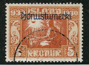 Iceland Important Sc Official O66 Used VF SCV $470...an iconic bargain!!