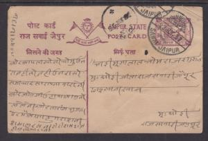 India, Jaipur H&G 14 used. 1937 ¼a violet Sun Chariot postal card, small faults