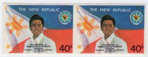 PHILIPPINES SCOTT 1531