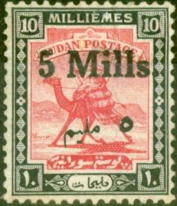 Sudan 1940 5m on 10m Carmine & Black SG78a Malmime Error Fine Mtd Mint (4)