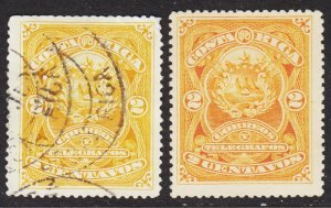 Costa Rica Scott 36 COLOR SHADE ERROR (stamp on the right) mint & used..