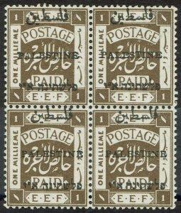 PALESTINE 1920 OVERPRINTED EEF 1M MNH ** BLOCK SG TYPE 6 PERF 14