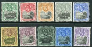 ST HELENA-1912-16   A fine used set to 3/- Sg 72-81