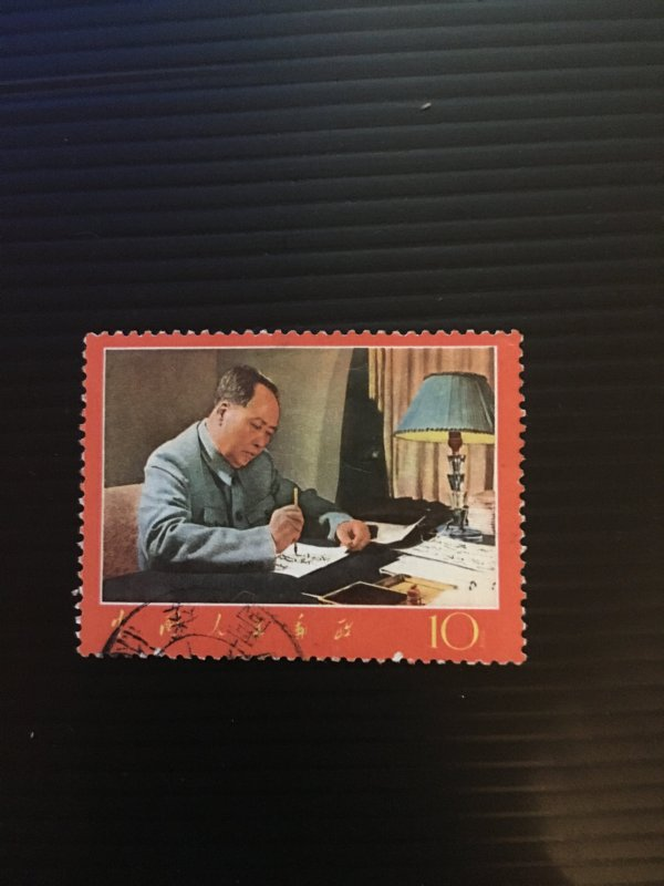 China stamp, USED, CULTURE revolution, Genuine, RARE, List #735