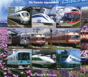 Sao Tome & Principe 2005 JAPANESE TRAINS Sheet Imperforated Mint (NH)