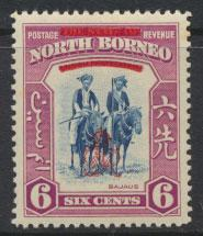 North Borneo  SG 339 SC# 227 MNH    OPT GR Crown - See scan
