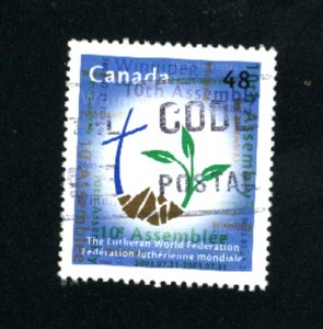 Canada #1992  -3  used VF 2003 PD