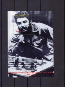 Ernesto Che  Guevara SS Perf.Turkmenistan Yvert B 7 used
