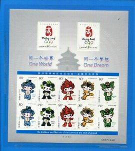 PRC China 2005 Summer Olympic Mascots & Emblems Sc 3465 a - f MNH CV $40.00