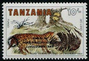HERRICKSTAMP TANZANIA Sc.# 408 Rotary Club Error Stamp, Inverted Ovpt.