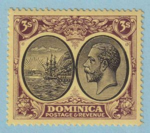 DOMINICA 83  MINT LIGHTLY HINGED OG * NO FAULTS EXTRA FINE!
