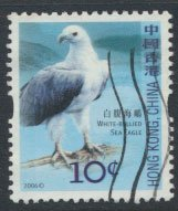 Hong Kong  SG 1398 Sc# 1229 Birds Sea Eagle Used  see detail & scan