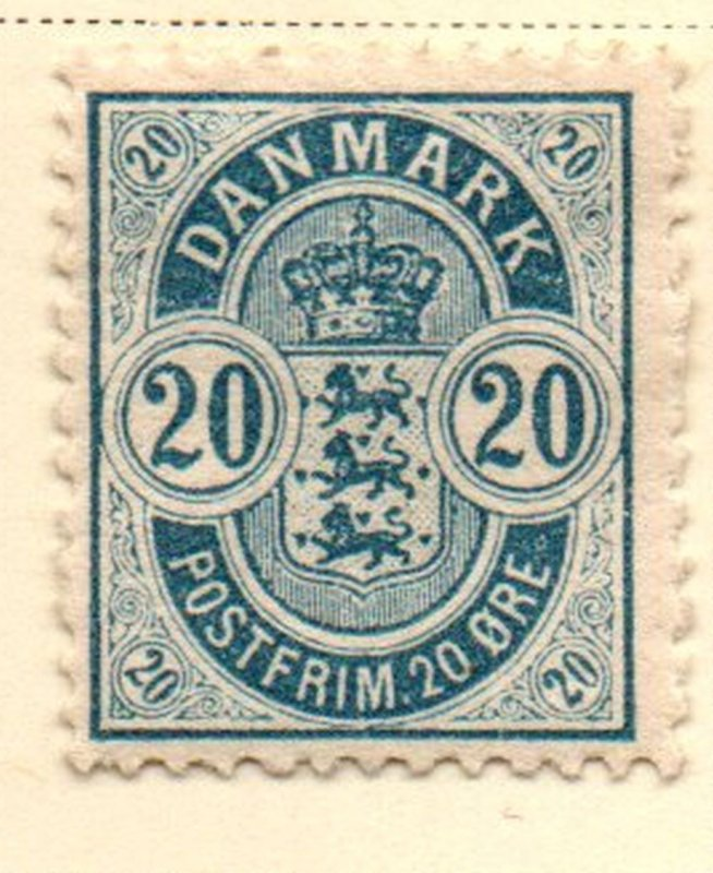 Denmark Sc 48 1895 20 ore blue Coat of Arms stamp mint