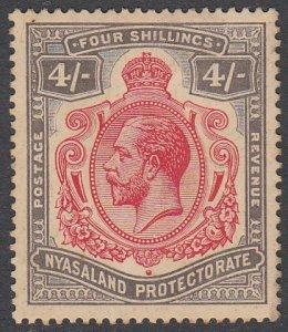 Nyasaland Protectorate 21 MH (see Details) CV $50.00