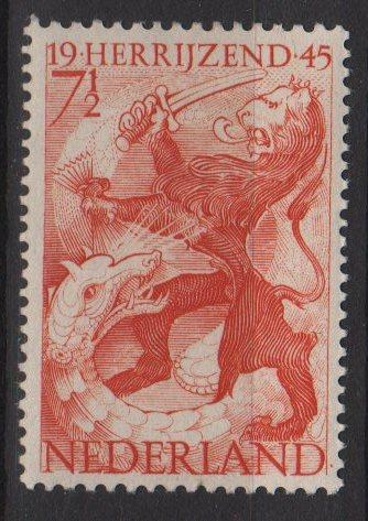 Netherlands 1945 - Scott 277 MH - 7.1/2c, Lion & Dragon