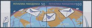 Makedonien stamp Europa CEPT margin pair MNH 2008 Mi 458-459 WS154968