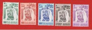 Bahrain #235-239  MNH OG  Sheik Isa  Free S/H