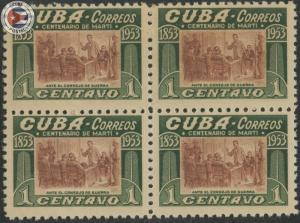 Cuba 1953 Scott 501   MNH   CU13066