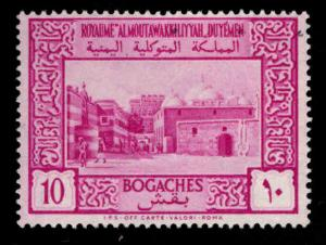 Yemen Scott 74 MNH** issued 1951
