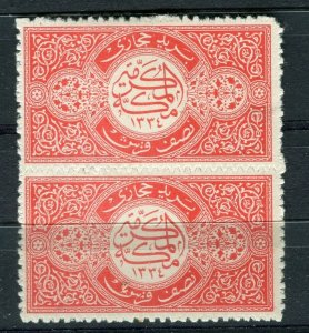 SAUDI ARABIA; 1917 early Hejaz issue Roul. 13 Mint hinged 1/2Pi. pair