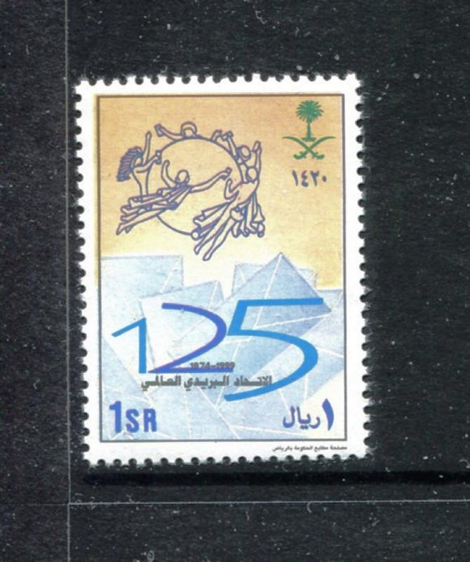 Saudi Arabia 1291, MNH, 1999, 125 years UPU 1v. x27327