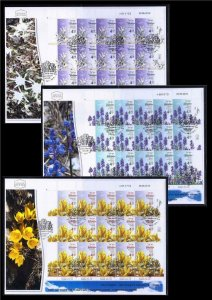 ISRAEL 2019 AUTUMN FLOWERS SET OF 3 SHEETS 15 STAMPS ON 3 FDC FLORA