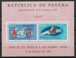 1966 Panama 464Ef  Pope Paul VI  Visit to UN MNH perforated S/S